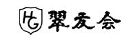 本ウェブサイトは、広島学院 翠友会が運営する公式サイトです。<br /> © 2014 suiyukai.com. All Rights Reserved.